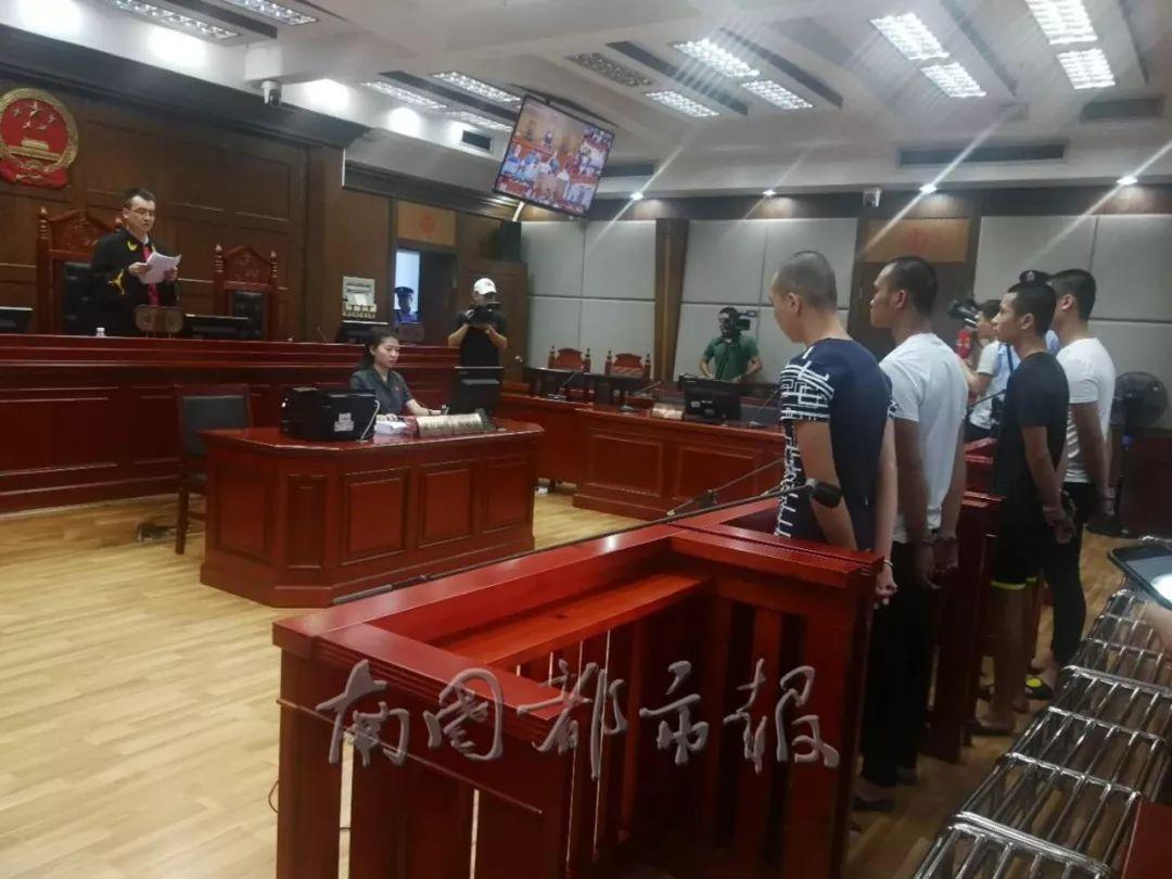 186人获刑!海南18家法院集中宣判49宗黑恶势力犯罪案件