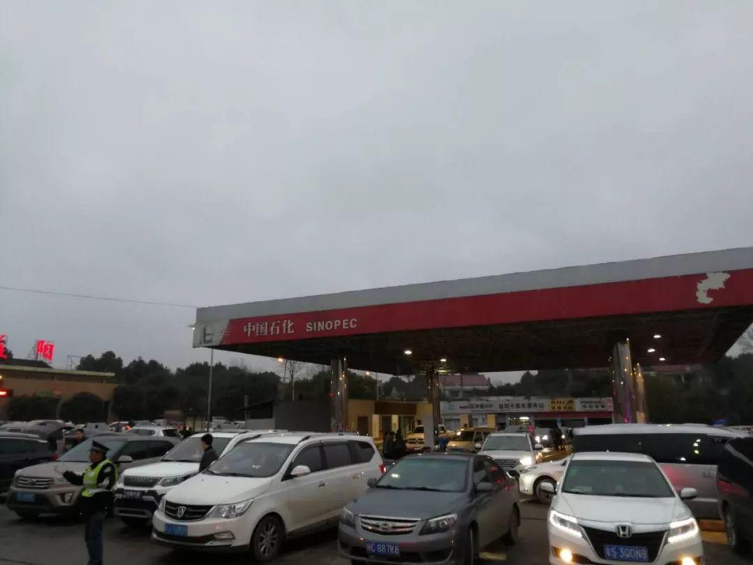 春运返程请提前加满油,少进服务区避拥堵