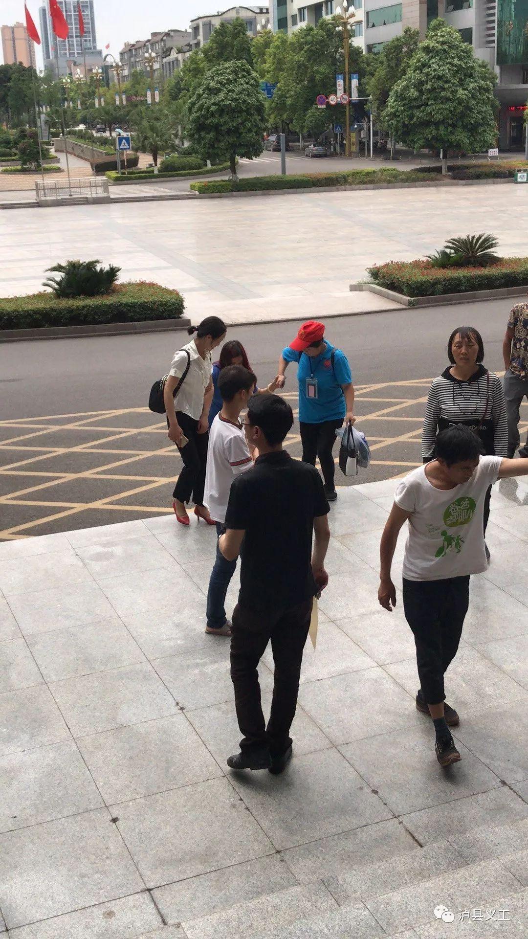 """泸县义工协会第28次""""全国助残日""""励志公益活动在县委会议中心举行"""