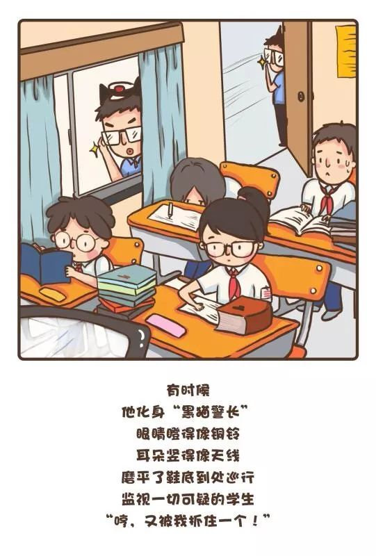 """我的老师,是个""""戏精""""!"""