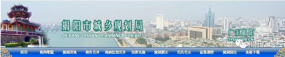 揭阳市2017年第一批历史建筑名录公示,揭西美德村福名居列入其中