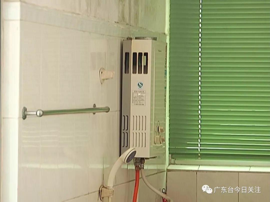 高州市民使用直排热水器较为普遍,这些安全隐患你要知道!