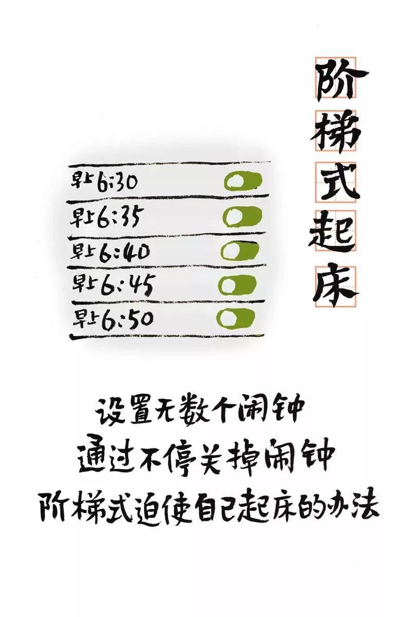 这些网络新词,说的就是在凤冈的你