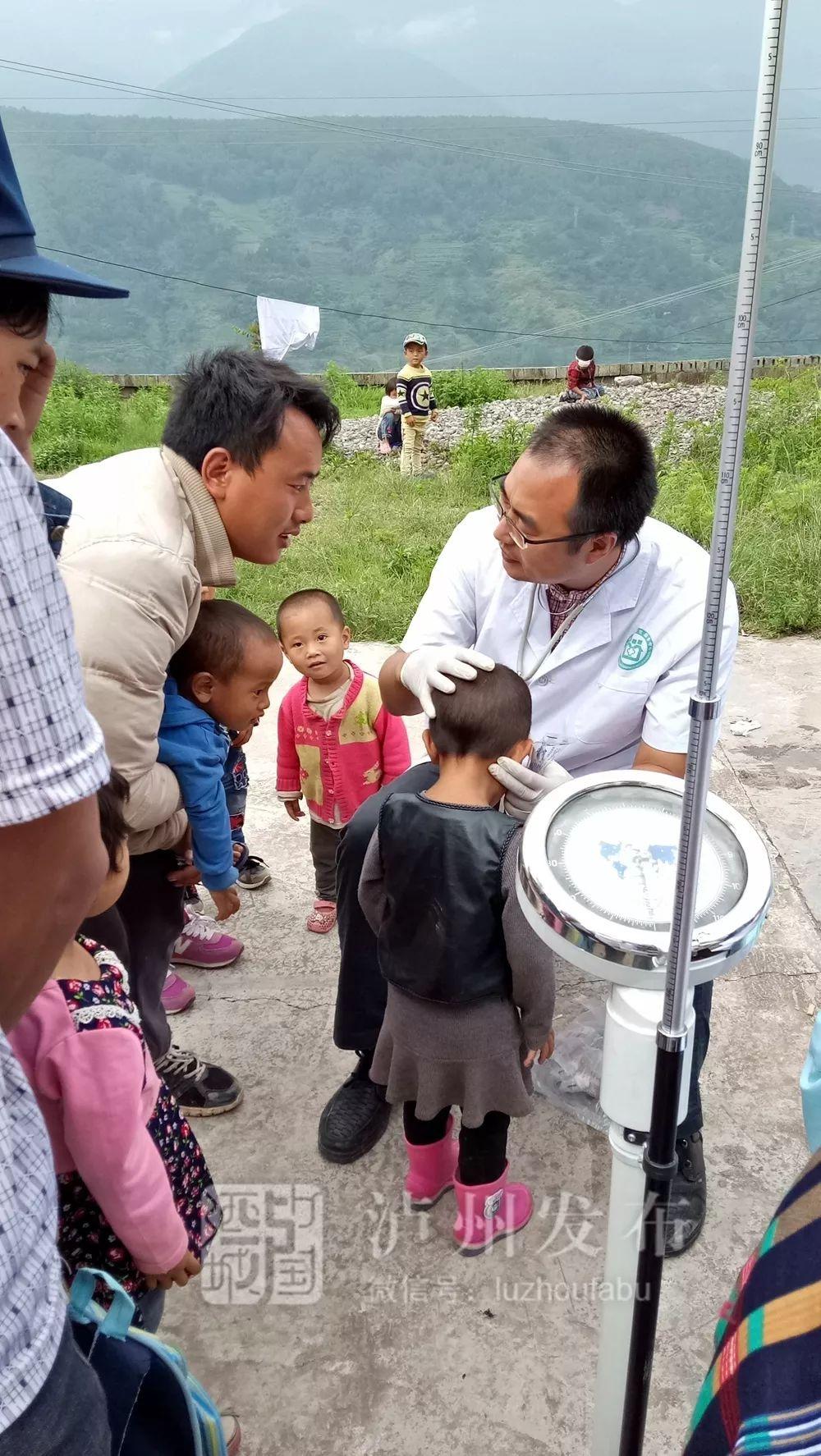 """等了12年!泸州医生成功捐献造血干细胞,他说:""""这是福气"""""""