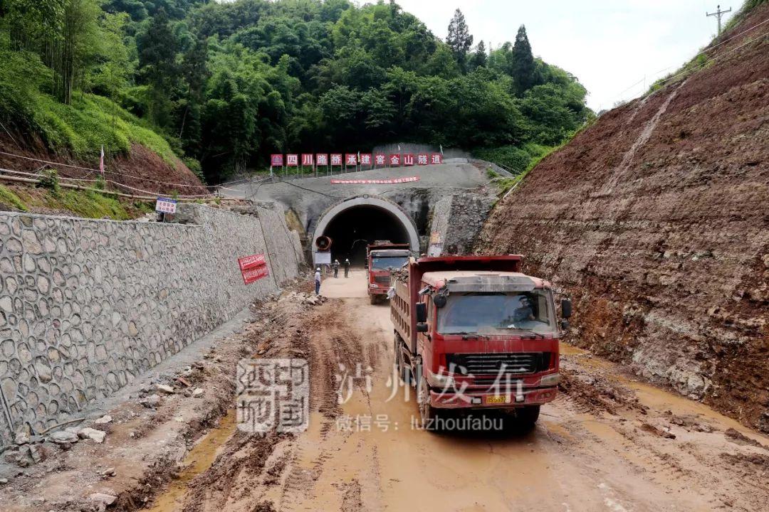 快�R加鞭丨�o州窖金山隧道�A�2021年4月通�