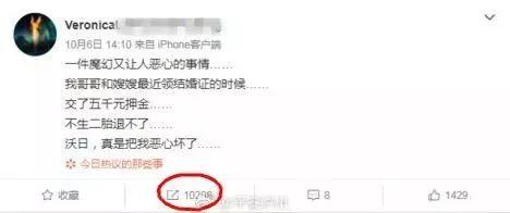 """辟谣:泸州人结婚要先交5000元""""二胎保证金""""?"""