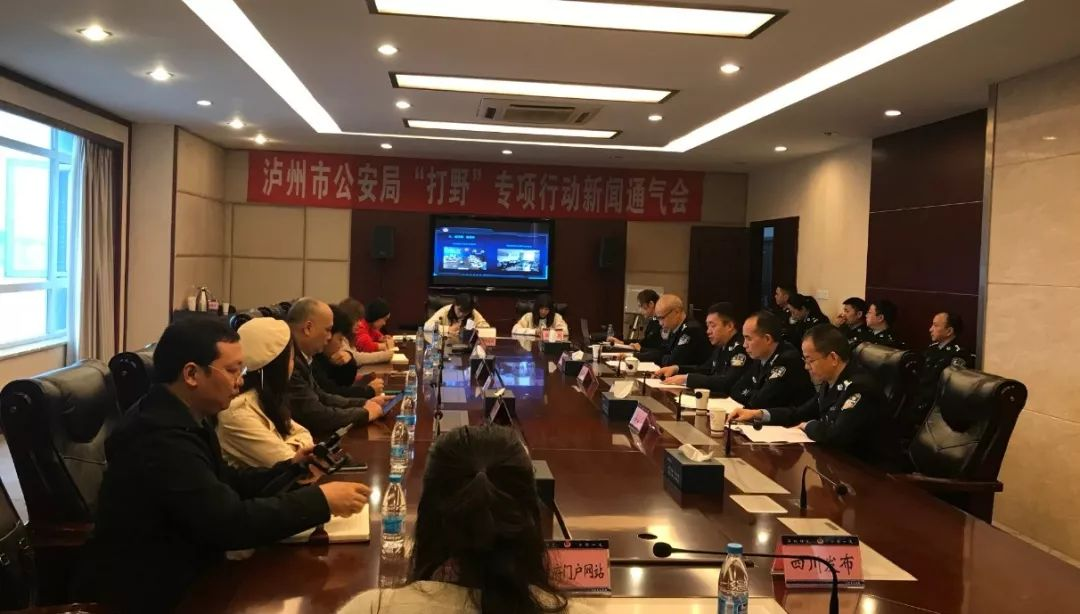 """食用黄金蟒、买卖猕猴……泸州""""打野""""专项行动抓获146人!"""