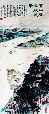 """老泸州八景之一的""""宝山春眺""""即将重现,曾一鲁先生所绘""""宝山春眺"""""""