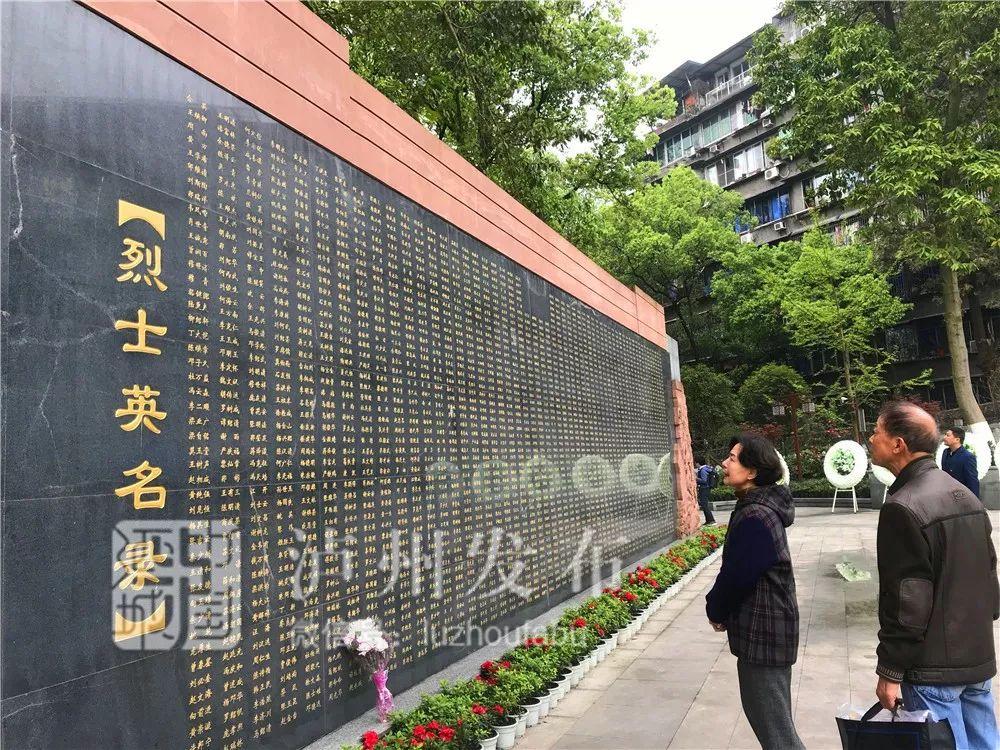 """清明祭丨6旬老人3次从上海到泸州苦寻,只为找到""""你的名字""""!"""