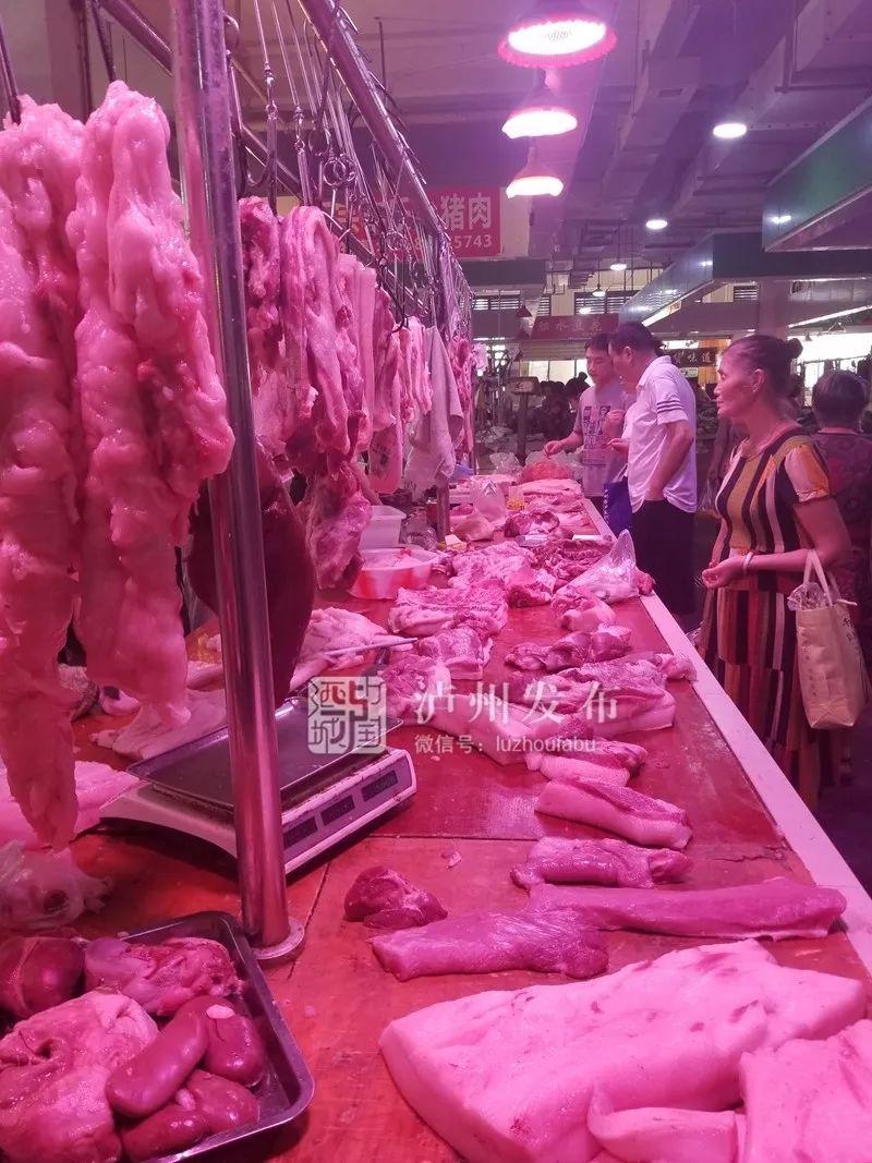 泸州猪肉价格?#20013;?#19978;涨,排骨已经30元一斤啦!