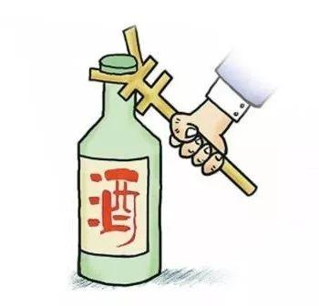 """吃�自�Ъt酒,�Y果被收60元""""服�召M""""!市民�先生:�@不合理"""