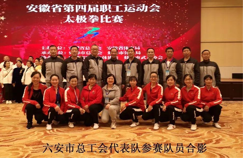 【点赞】金寨农业农村局一职工在省级大赛中获得第一名!