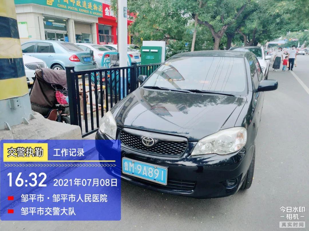 【交通�`法】�`停、未�Y�行人...曝光�u平�@些不文明行�椋�