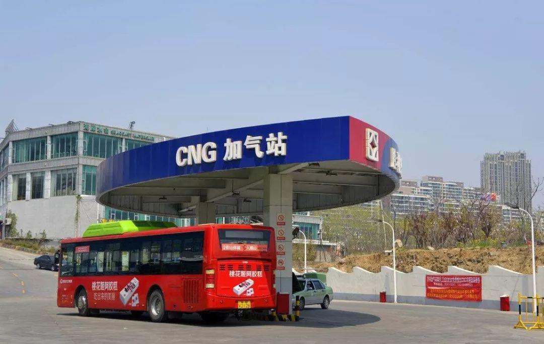 今天起,�o州�用CNG每方提�r0.3元!