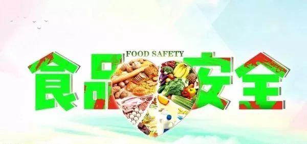 未经许可从事食品经营,泸州这家店被罚款30多万元
