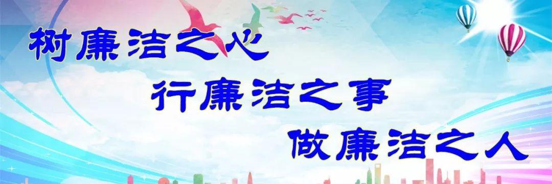 """留法100周年‖高阳县纪念""""留法勤工俭学运动一百周年""""书画征集和征文启事"""