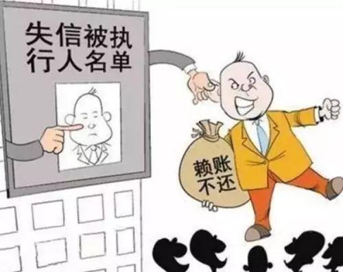 泸州中院公布2018首期失信被执行人名单