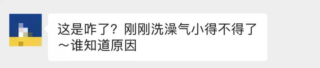 管道受�p,���R潭�^、�o�h、江��^用�馐苡绊�!提醒家人�e峰用��