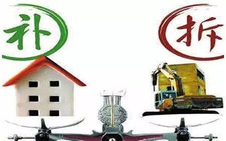 下月起实施的泸州房屋征收与补偿政策有重大更新