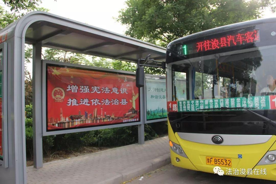 澳门威尼斯人平台公交站牌法治公益广告隆重亮相