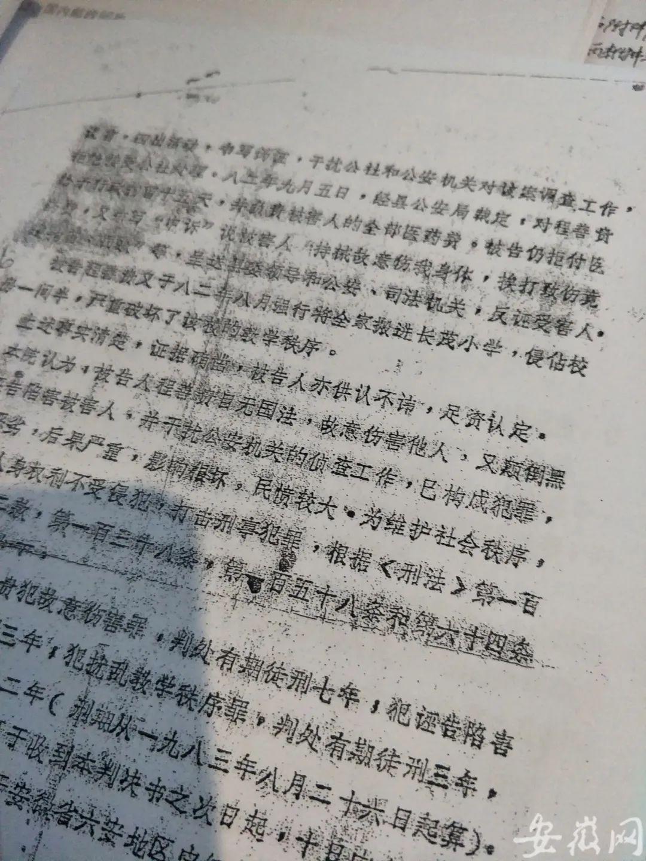 蒙冤30多年!金寨82岁老教师申请国家赔偿!