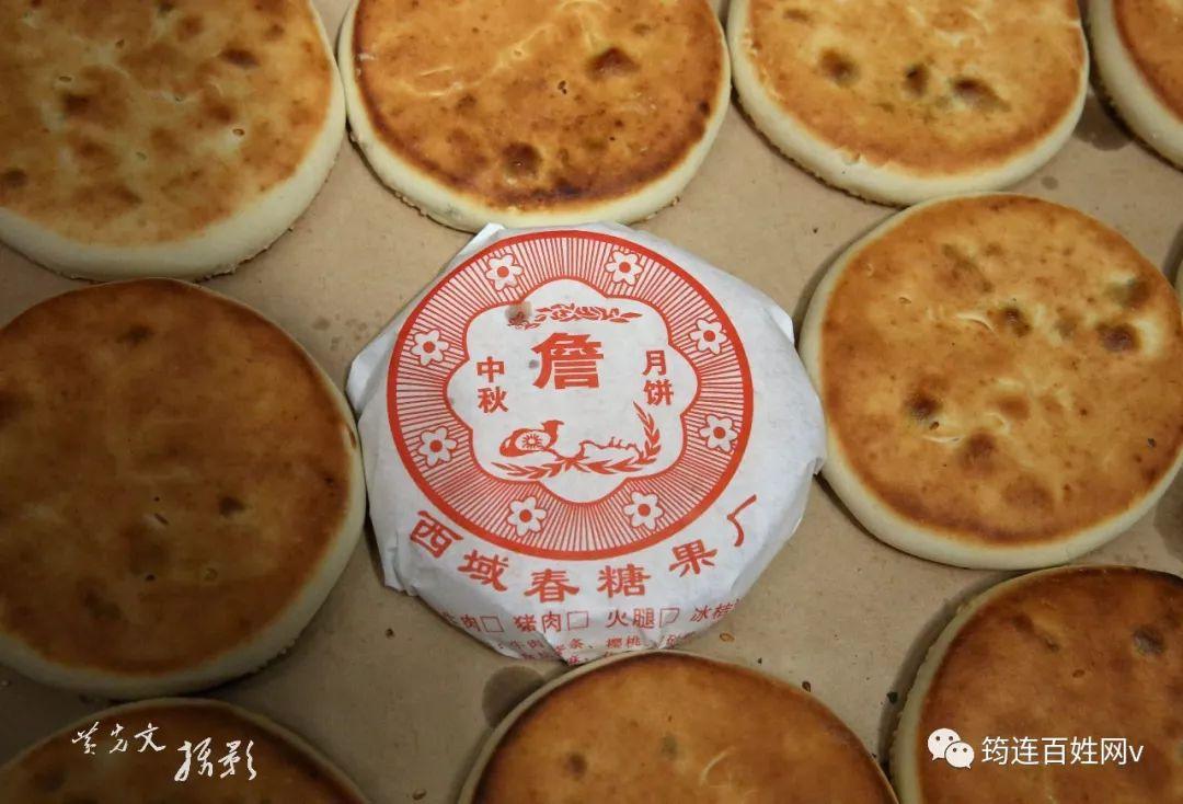筠连这家土月饼被传承了37年,如今却是这般模样!