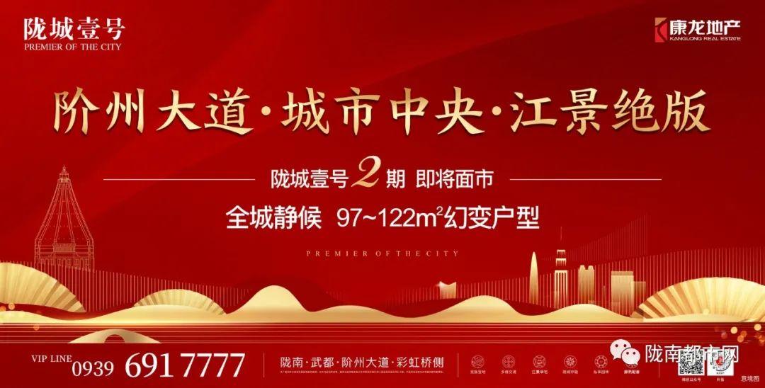陇南1市直事业单位公开遴选、招录工作人员