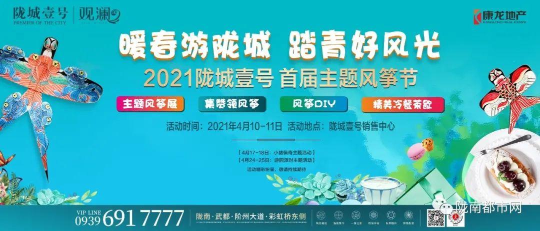 42人!甘肃省农业农村厅所属事业单位公开招聘一批工作人员
