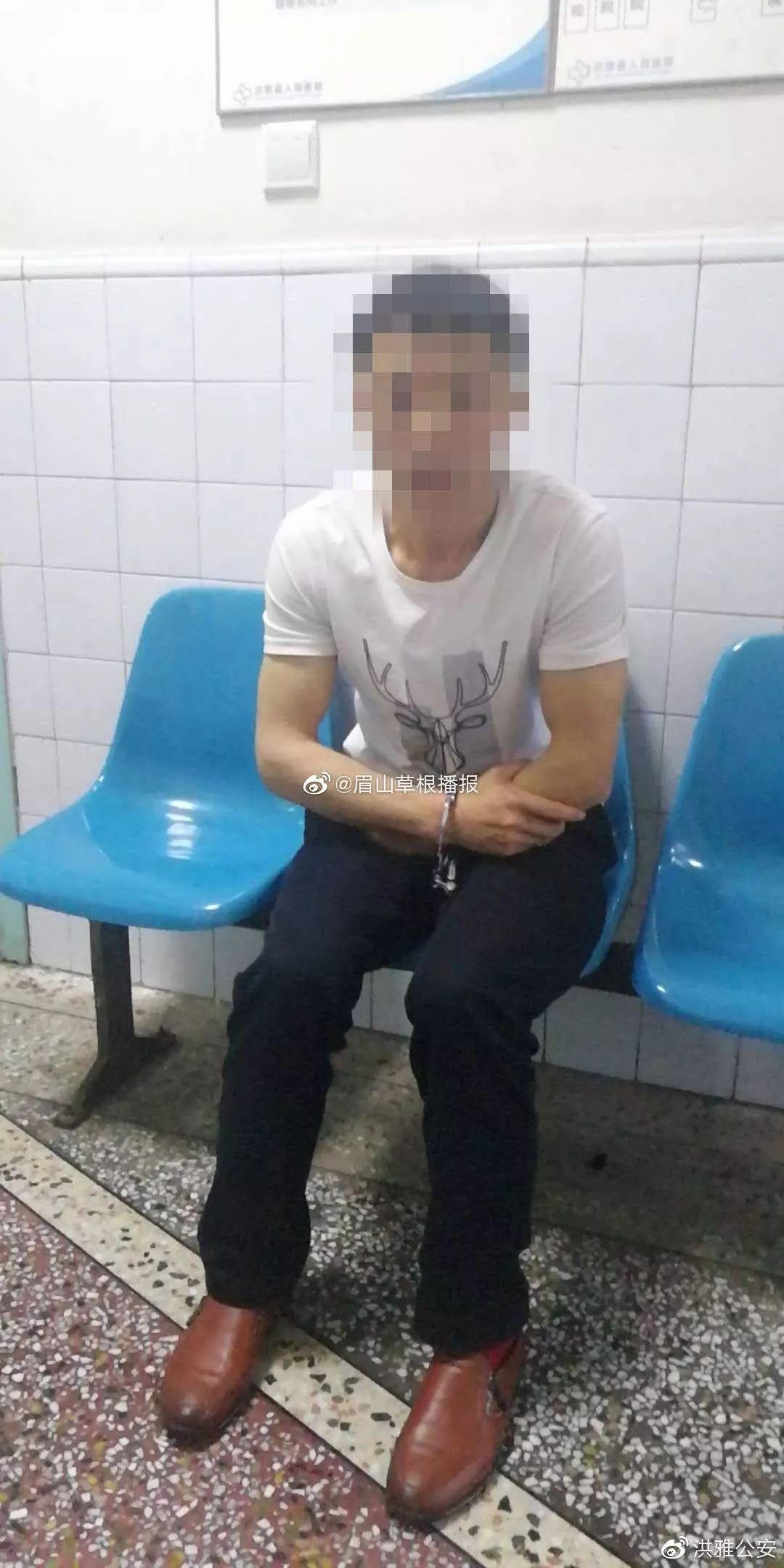 夹江一男子在洪雅按摩店行窃手机后转账消费,警方通过记录将其抓获