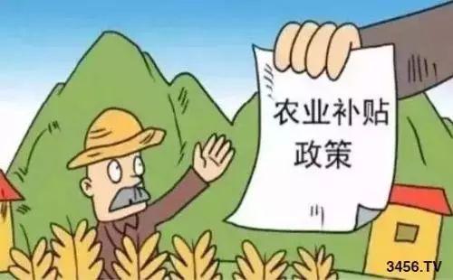 �A江�l放耕地地力保�o�a�N�汕Ф嗳f元,受益�r�舭巳f余��