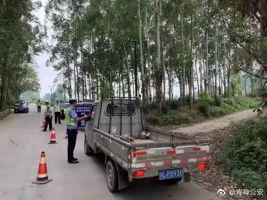 青神、夹江交警联合开展第四波次成都平原地区区域协同整治