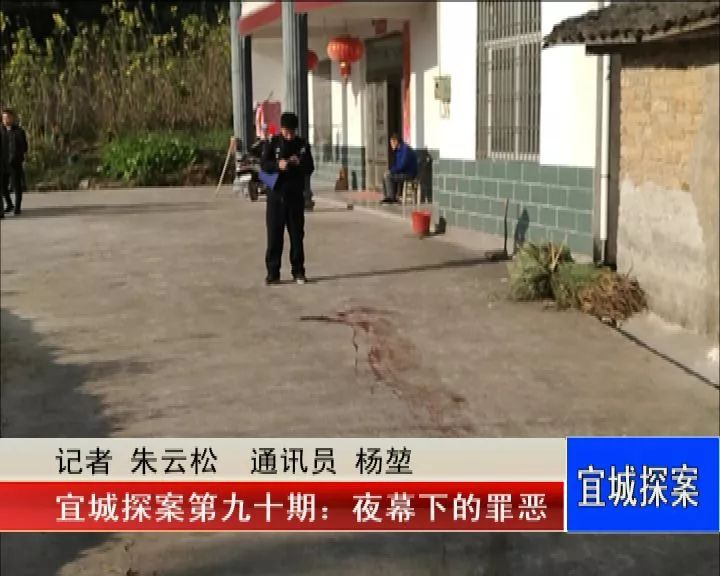 震惊!安徽男子半夜被锁屋内,天亮后发现女儿被分尸!