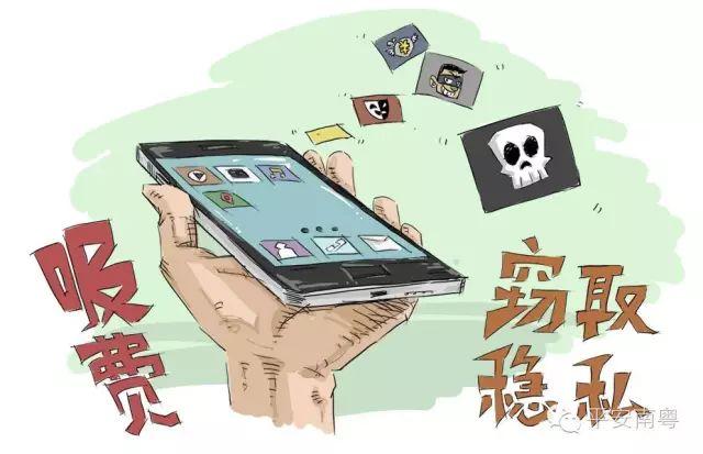 这样充电很危险,分分钟就能窃取你手机里的所有信息!