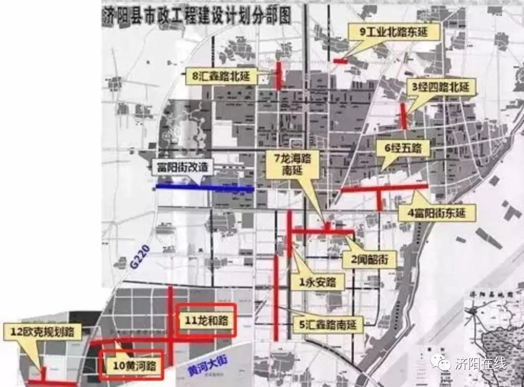 城�^今年�⑿尥ǘ�l�囝^路:富�街�|延上大堤、�R鑫路南延至�S河大街城�^今年�⑿尥ǘ�l�囝^路:富�街�|延