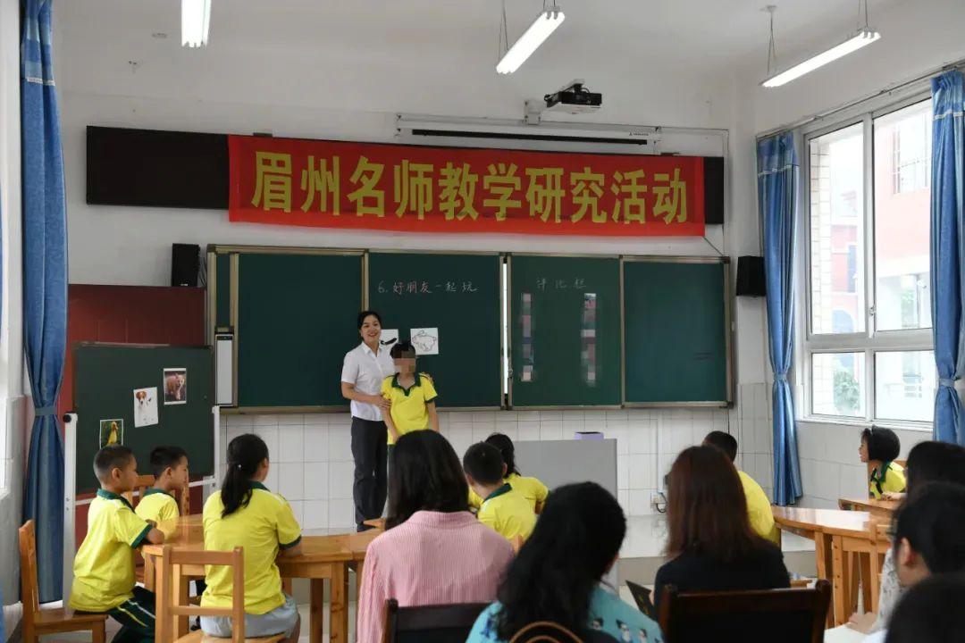 """点赞!仁寿""""背篼老师""""颜志霞被评为四川""""最美教师"""""""
