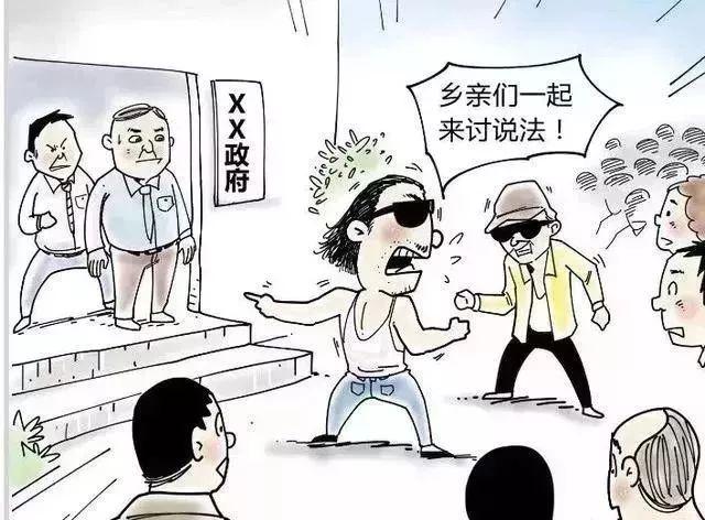 【扫黑除恶】致全县人民的一封信!!!