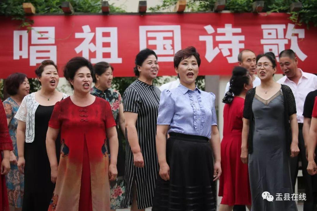 盂�h裕新苑社�^�e�k�c祝建��70周年�歌朗�b演唱��