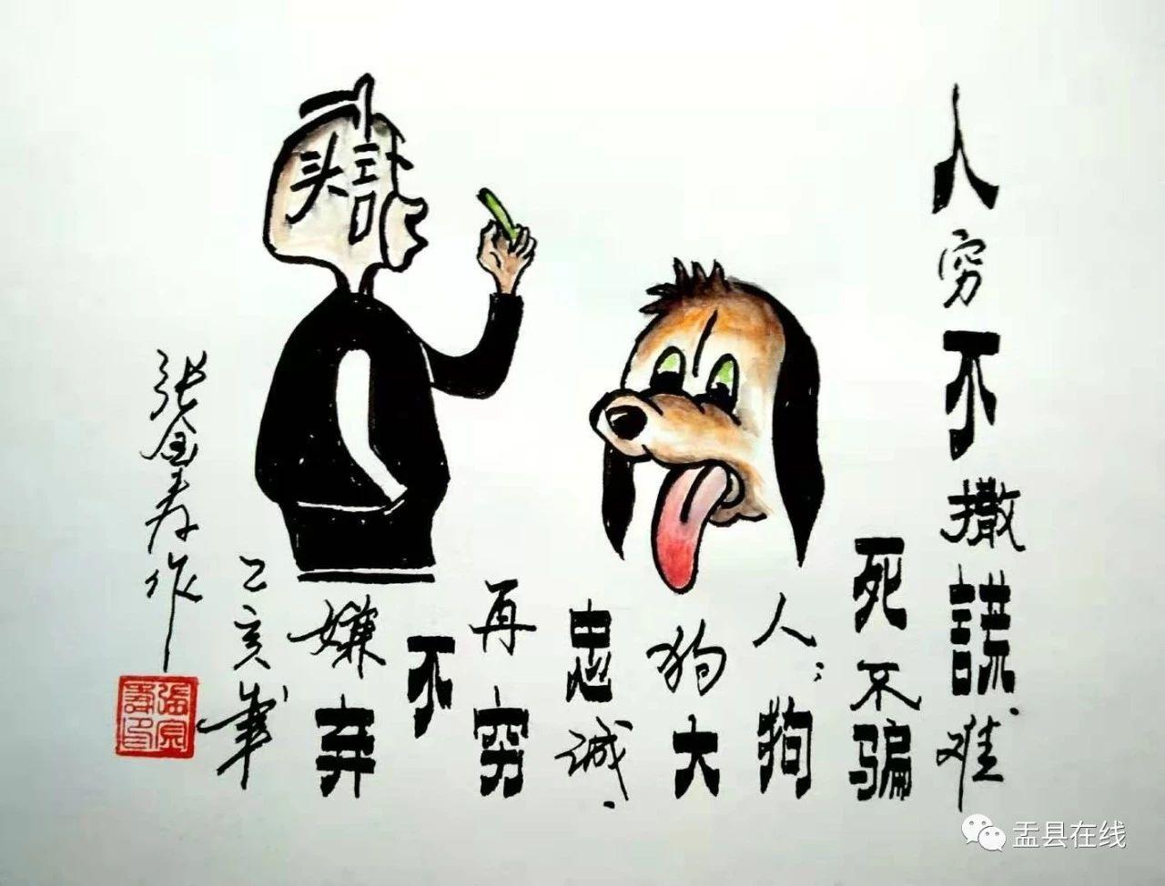 """盂�h人系列漫��之��金�圩髌罚骸爱�""""中""""�"""""""