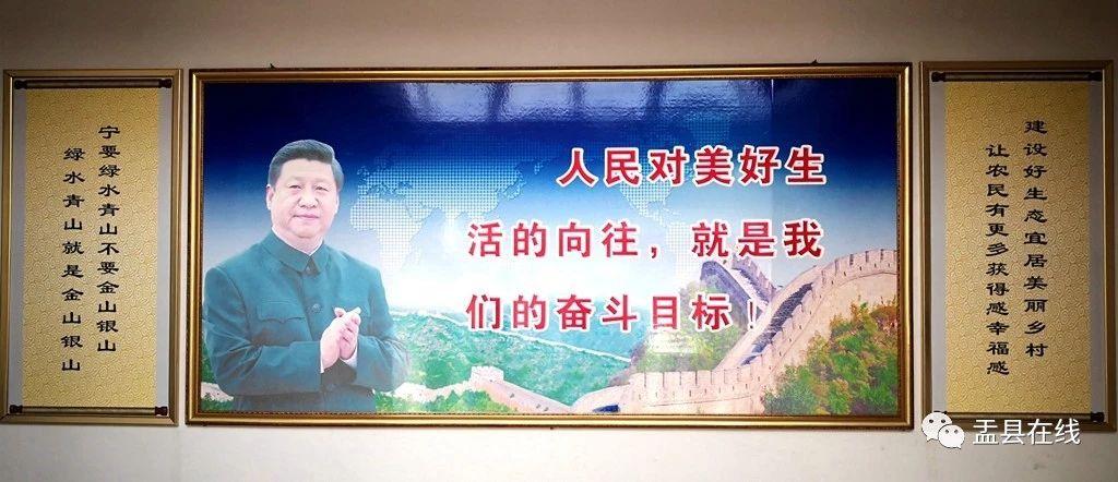 盂�h南�滏�北上社村:�l村振�d筑美��