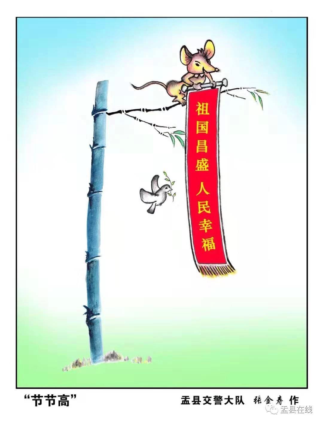 盂�h漫���_人��金�鄣�55期作品