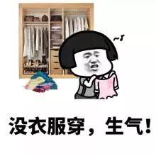 再上30℃!本周末�o州大太��^�m,�@波消息�s快了解!