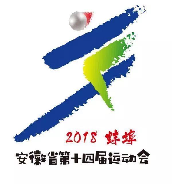 """安徽省第十四届运动会固镇赛区即将开赛,固镇这支战必胜的""""梦之队""""了解一下!"""
