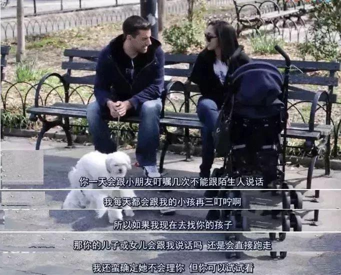 春节长宁人警惕孩子被拐!一文详解人贩子骗术和防拐技能,不要错过