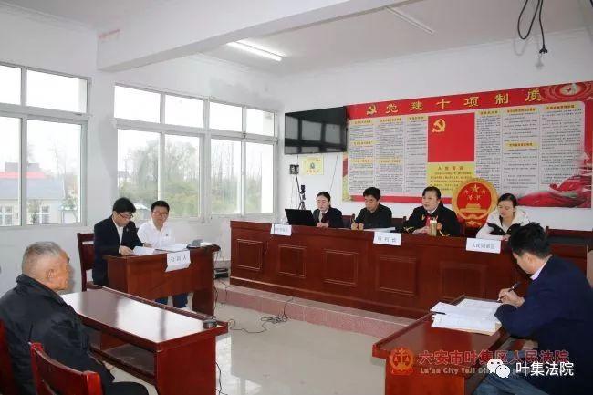 """澳门太阳城官网法院:""""背包法庭""""进村庄"""