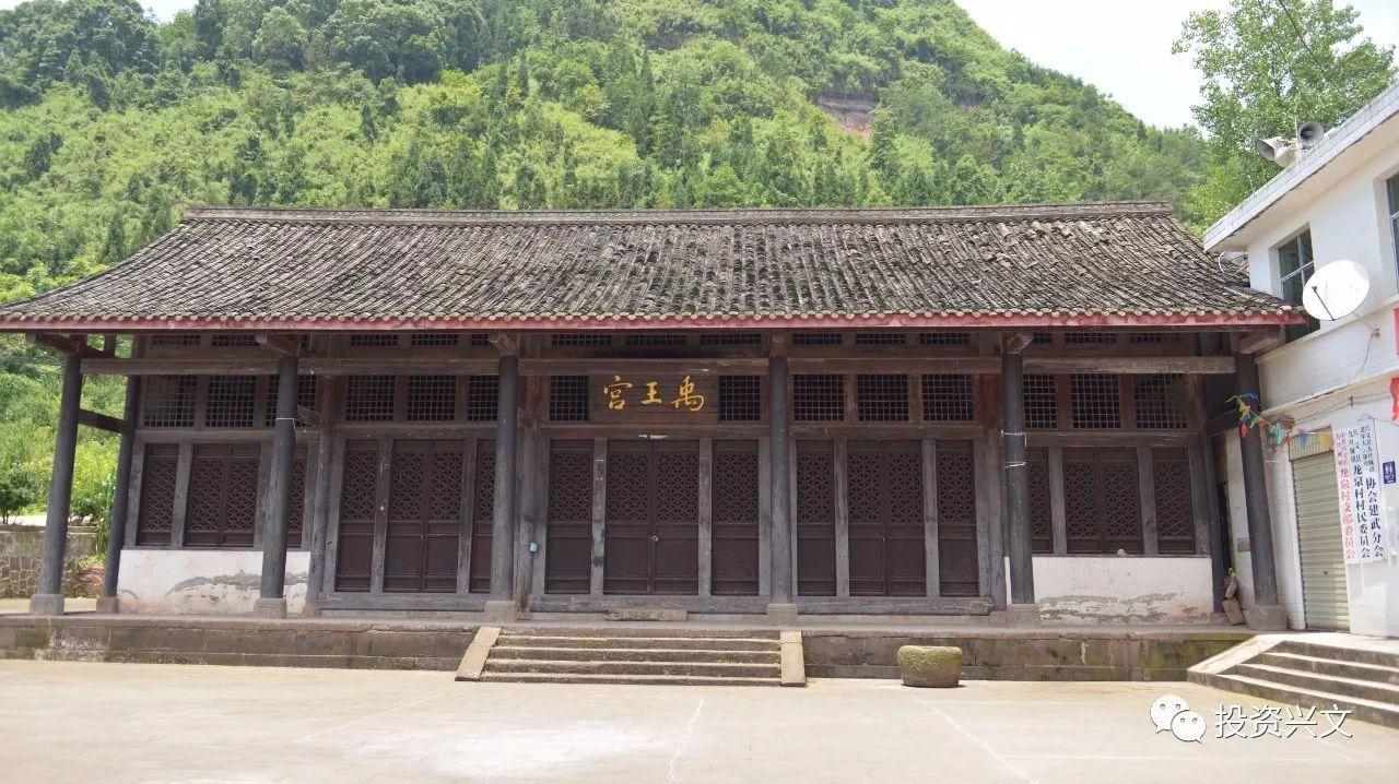 兴文县九丝建武古镇要准备开发了,项目总投资1872万元。