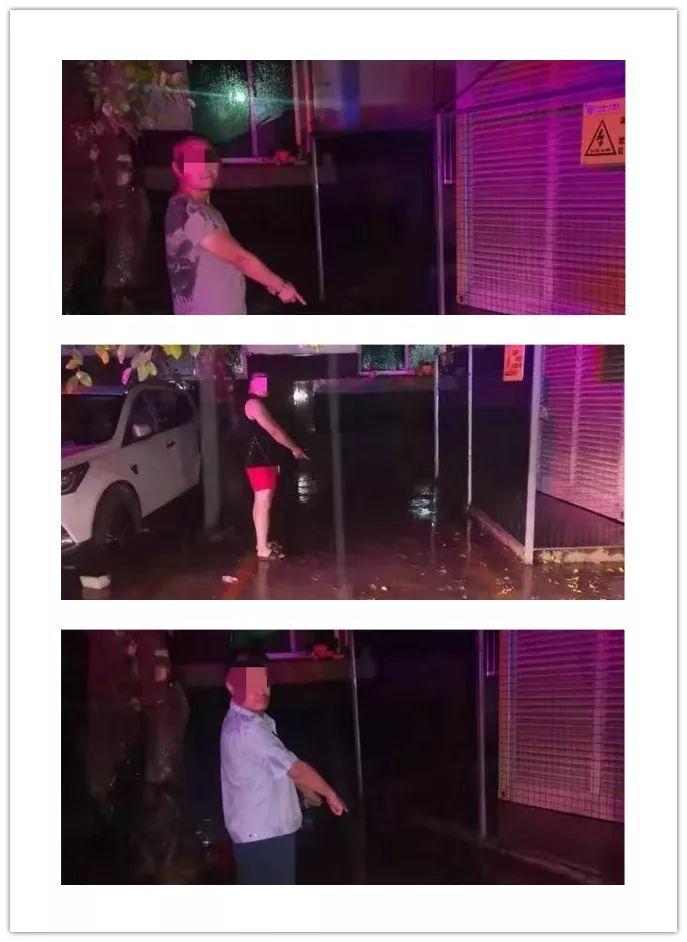 泸州古蔺警方一夜之间抓获多名涉毒人员!