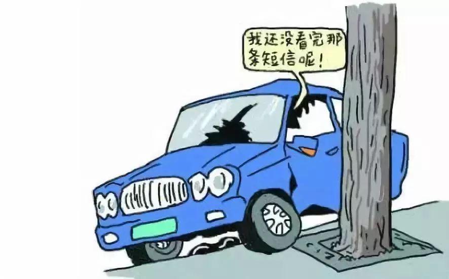 你开车玩手机吗?这位司机最后的朋友圈,是两条短视频……