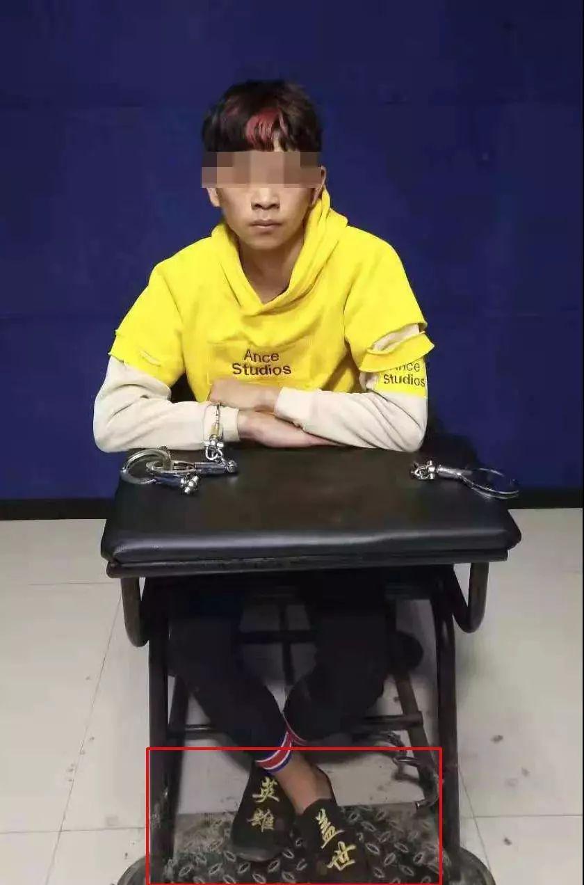 泸州少年为了上网,蒙面抢劫朋友手机