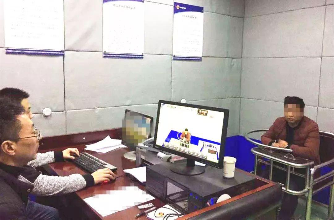 泸州瘟猪造谣传谣者被警方抓获,贵州男子造谣被刑拘