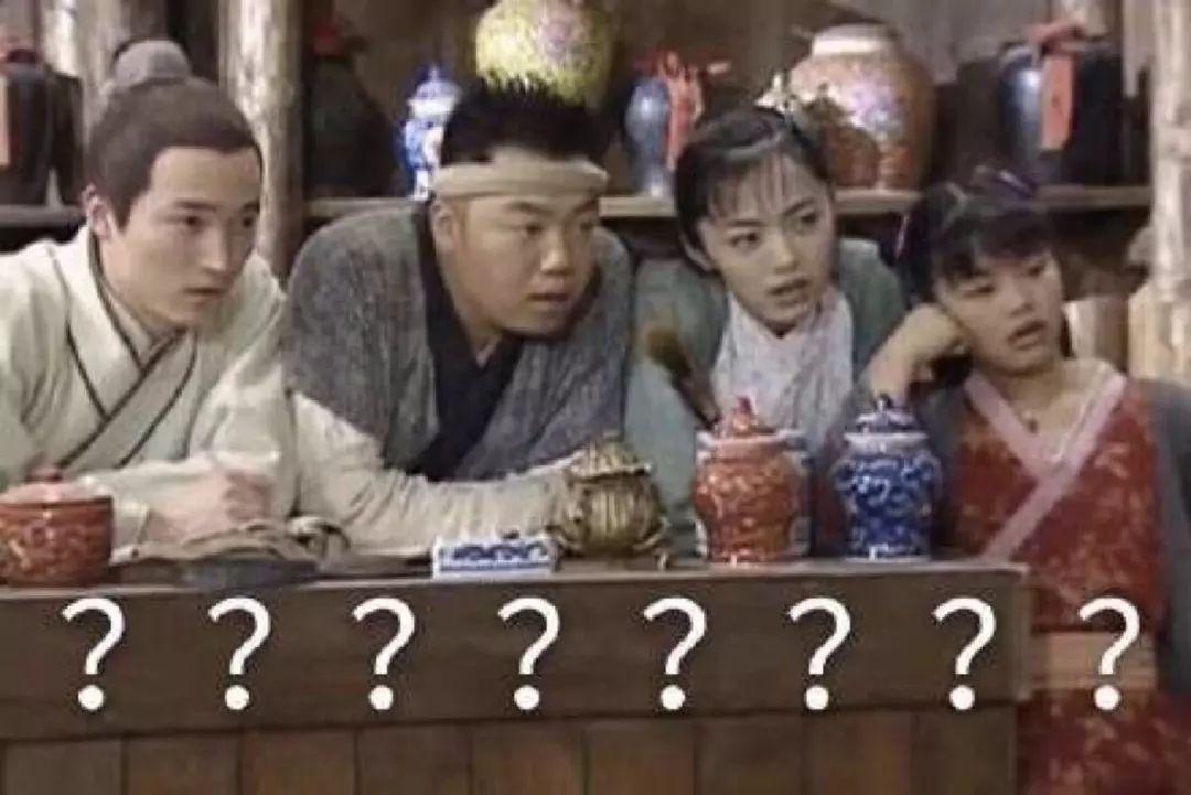 """夫妻俩被忽悠孩子是神人转世,花3600万买""""文物""""教学!网友:what?!"""